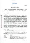 Náhled k PDF rozhodnuti epr_zmena podoby akcii pwr